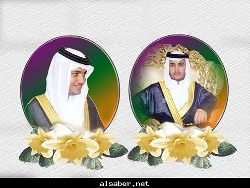 زواج حمد السبر 202