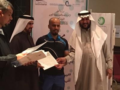 الانتهاء من برنامج تدريب المدربين المركزيين بالقصيم - اخبار سعودية