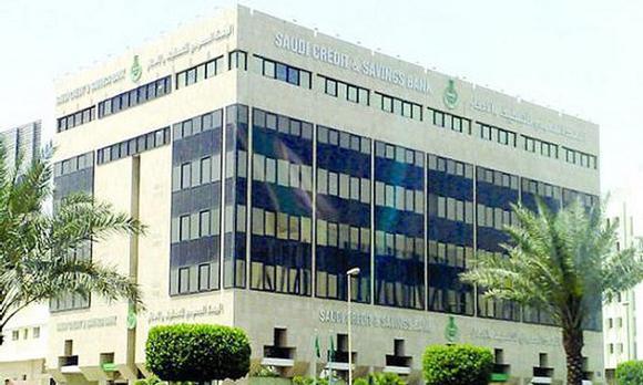 البنك السعودي يعتمد 13 مليار لدعم المشاريع الإنتاجية والقروض الاجتماعية - اخبار سعودية