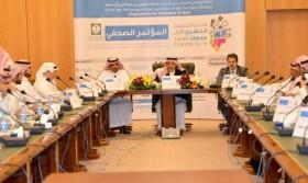 الرياض تستضيف المنتدى الحضري الأول – الرياض أون لاين