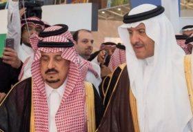 تدشين مشاركة السعودية في السياحة المستدامة – أخبار السعودية
