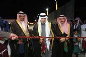 الأمير فهد بن بندر يفتتح مهرجان حلوة الوطن – أخبار السعودية