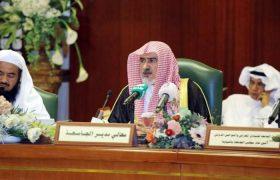 منح جلاله الملك سلمان بن عبد العزيز الدكتوراة الفخرية من جامعة الإمام محمد بن سعود – أخبار السعودية