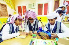 أرامكو السعودية تهدف لتأهيل قرابة 20 ألف  طالب – أخبار السعودية