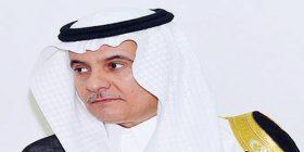 وزير البيئة والمياه والزراعة يدشن الخدمات الإلكترونية لمركز الخيل العربية الأصيلة – أخبار السعودية