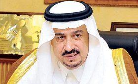 افتتاح فعاليات اليوم العالمي للتوحد بجامعة نورة تحت رعاية حرم أمير الرياض – أخبار السعودية