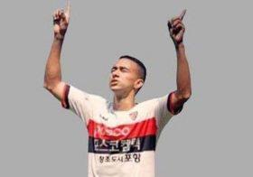 شيميزو الياباني يطلب تمديد إعارة نجم الهلال – أخبار الهلال