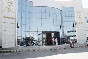 تأسيس جمعية خيرية لرعاية الأيتام بمدينة جدة – أخبار السعودية