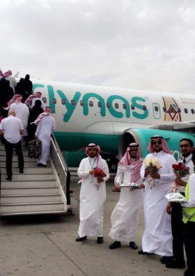 إقلاع أول رحلة باتجاه القصيم من مطار أبها عبر طيران ناس – أخبار السعودية