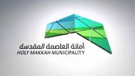 ملاحقة باعة الأدوية الشعبية غير المرخصة من قبل أمانة مكة – اخبار السعودية