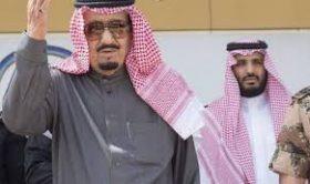 خادم الحرمين الشريفين يرسل برقية عزاء إلى رئيس جمهورية سيراليون -اخبار السعودية