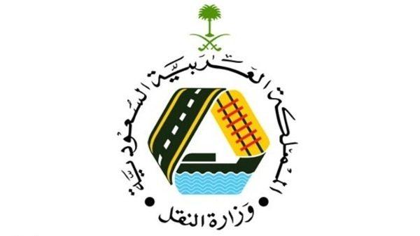 """وزارة """"النقل"""" تعلن الانتهاء من صيانة  الطرق التي تعبر الطائف إلى المشاعر المقدسة – اخبار السعودية"""