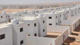وزارة الإسكان تعلن تفاصيل حجز الوحدات السكنية داخل الباحة وجازان – أخبار السعودية
