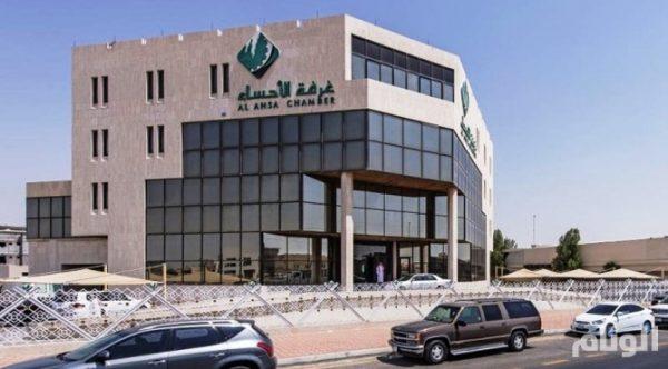 انطلاق فعاليات ورشة عمل حول ضريبة القيمة المضافة الاثنين المقبل – أخبار السعودية