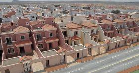 الإسكان: تحصيص 280 ألف وحدة خلال عام 2017 ضمن برنامج سكني – أخبار السعودية